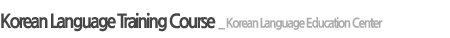 Korean Language Training Course